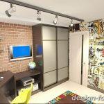 Фото Интерьер подростковой комнаты 26.06.2019 №238 - Interior teen room - design-foto.ru