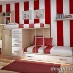Фото Интерьер подростковой комнаты 26.06.2019 №252 - Interior teen room - design-foto.ru