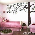 Фото Интерьер подростковой комнаты 26.06.2019 №378 - Interior teen room - design-foto.ru