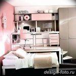 Фото Интерьер подростковой комнаты 26.06.2019 №379 - Interior teen room - design-foto.ru