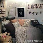 Фото Интерьер подростковой комнаты 26.06.2019 №430 - Interior teen room - design-foto.ru