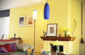 желтый цвет в интерьере гостиной 09.10.2019 №014 -yellow in interior- design-foto.ru