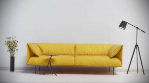 желтый цвет стен в интерьере 09.10.2019 №008 -yellow in interior- design-foto.ru