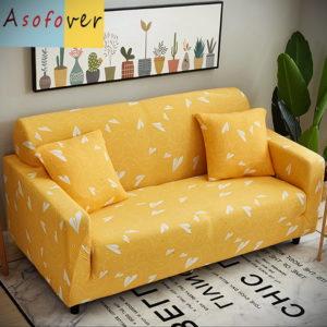 желтый цвет стен в интерьере 09.10.2019 №028 -yellow in interior- design-foto.ru