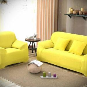 желтый цвет стен в интерьере 09.10.2019 №072 -yellow in interior- design-foto.ru