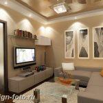 фото Свет в интерьере гостиной 22.01.2019 №002 - Light in the interior - design-foto.ru