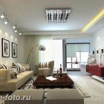 фото Свет в интерьере гостиной 22.01.2019 №003 - Light in the interior - design-foto.ru