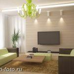 фото Свет в интерьере гостиной 22.01.2019 №004 - Light in the interior - design-foto.ru