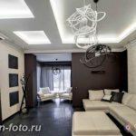 фото Свет в интерьере гостиной 22.01.2019 №005 - Light in the interior - design-foto.ru