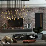 фото Свет в интерьере гостиной 22.01.2019 №008 - Light in the interior - design-foto.ru