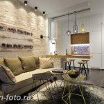 фото Свет в интерьере гостиной 22.01.2019 №013 - Light in the interior - design-foto.ru