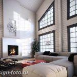 фото Свет в интерьере гостиной 22.01.2019 №015 - Light in the interior - design-foto.ru