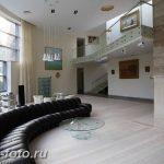 фото Свет в интерьере гостиной 22.01.2019 №018 - Light in the interior - design-foto.ru