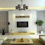фото Свет в интерьере гостиной 22.01.2019 №037 - Light in the interior - design-foto.ru