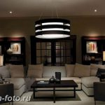 фото Свет в интерьере гостиной 22.01.2019 №044 - Light in the interior - design-foto.ru