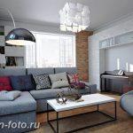 фото Свет в интерьере гостиной 22.01.2019 №045 - Light in the interior - design-foto.ru