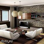 фото Свет в интерьере гостиной 22.01.2019 №048 - Light in the interior - design-foto.ru