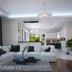 фото Свет в интерьере гостиной 22.01.2019 №054 - Light in the interior - design-foto.ru