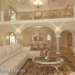 фото Свет в интерьере гостиной 22.01.2019 №055 - Light in the interior - design-foto.ru