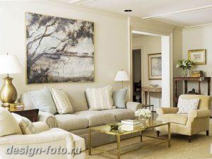 фото Свет в интерьере гостиной 22.01.2019 №060 - Light in the interior - design-foto.ru