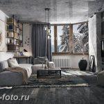 фото Свет в интерьере гостиной 22.01.2019 №066 - Light in the interior - design-foto.ru