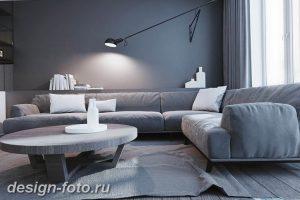 фото Свет в интерьере гостиной 22.01.2019 №068 - Light in the interior - design-foto.ru