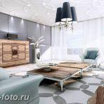 фото Свет в интерьере гостиной 22.01.2019 №070 - Light in the interior - design-foto.ru