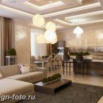 фото Свет в интерьере гостиной 22.01.2019 №072 - Light in the interior - design-foto.ru