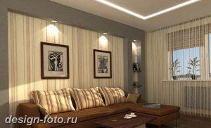 фото Свет в интерьере гостиной 22.01.2019 №073 - Light in the interior - design-foto.ru