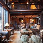 фото Свет в интерьере гостиной 22.01.2019 №079 - Light in the interior - design-foto.ru