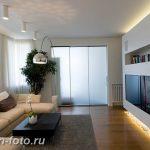 фото Свет в интерьере гостиной 22.01.2019 №080 - Light in the interior - design-foto.ru