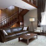 фото Свет в интерьере гостиной 22.01.2019 №081 - Light in the interior - design-foto.ru