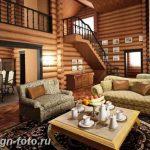 фото Свет в интерьере гостиной 22.01.2019 №086 - Light in the interior - design-foto.ru
