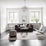 фото Свет в интерьере гостиной 22.01.2019 №090 - Light in the interior - design-foto.ru