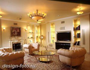 фото Свет в интерьере гостиной 22.01.2019 №100 - Light in the interior - design-foto.ru
