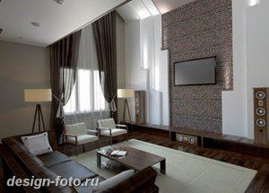 фото Свет в интерьере гостиной 22.01.2019 №105 - Light in the interior - design-foto.ru
