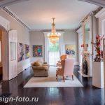 фото Свет в интерьере гостиной 22.01.2019 №109 - Light in the interior - design-foto.ru