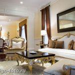 фото Свет в интерьере гостиной 22.01.2019 №113 - Light in the interior - design-foto.ru