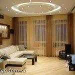 фото Свет в интерьере гостиной 22.01.2019 №121 - Light in the interior - design-foto.ru
