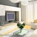 фото Свет в интерьере гостиной 22.01.2019 №129 - Light in the interior - design-foto.ru