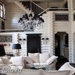 фото Свет в интерьере гостиной 22.01.2019 №133 - Light in the interior - design-foto.ru