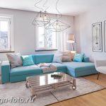 фото Свет в интерьере гостиной 22.01.2019 №136 - Light in the interior - design-foto.ru