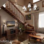 фото Свет в интерьере гостиной 22.01.2019 №137 - Light in the interior - design-foto.ru