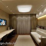 фото Свет в интерьере гостиной 22.01.2019 №138 - Light in the interior - design-foto.ru