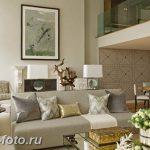 фото Свет в интерьере гостиной 22.01.2019 №143 - Light in the interior - design-foto.ru