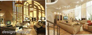 фото Свет в интерьере гостиной 22.01.2019 №151 - Light in the interior - design-foto.ru