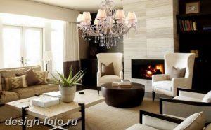 фото Свет в интерьере гостиной 22.01.2019 №154 - Light in the interior - design-foto.ru