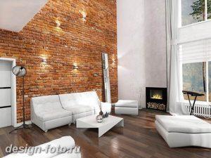 фото Свет в интерьере гостиной 22.01.2019 №157 - Light in the interior - design-foto.ru