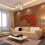 фото Свет в интерьере гостиной 22.01.2019 №161 - Light in the interior - design-foto.ru