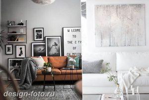 фото Свет в интерьере гостиной 22.01.2019 №166 - Light in the interior - design-foto.ru